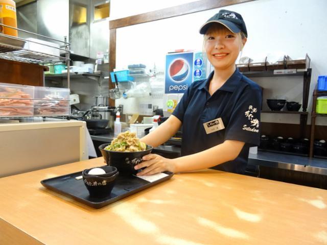 伝説のすた丼屋 談合坂SA店の画像・写真