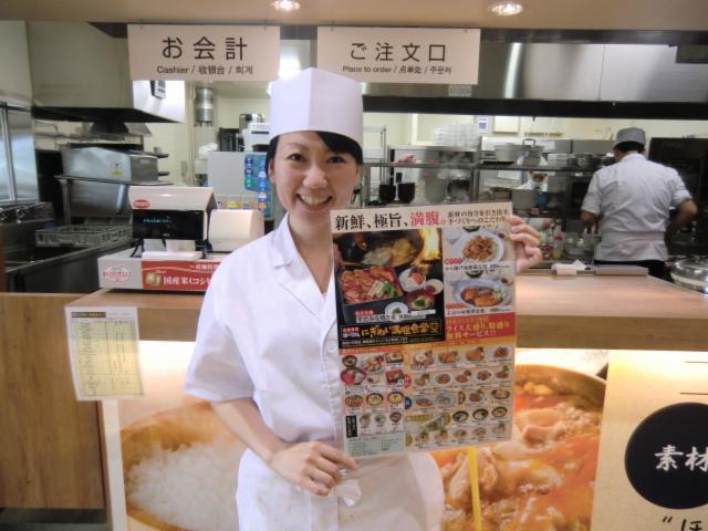 大衆食堂 掛川PA にぎわい満腹食堂の画像・写真