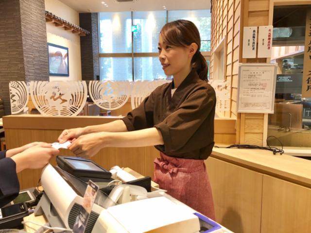 本場帯広 十勝豚丼専門店 㐂久好 イオンモール甲府昭和店の画像・写真