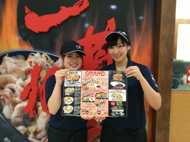 伝説のすた丼屋 アリオ橋本店の画像・写真