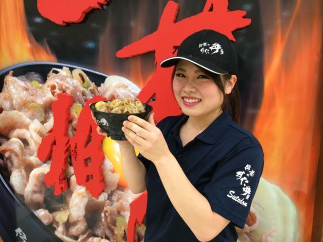 伝説のすた丼屋 清水PA店の画像・写真