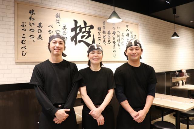 伝説のすた丼屋 札幌駅前店の画像・写真